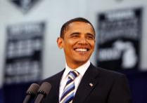 Il presidente Barack Obama