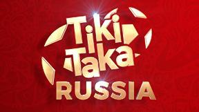 TIKI TAKA RUSSIA